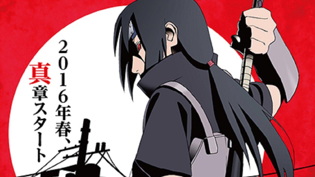 Naruto itachi shinden hen revelado vdeo e data de estria naruto itachi shinden hen revelado vdeo e data de estria reheart Choice Image