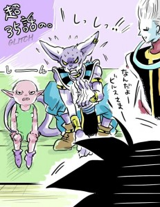 Bills, Monaka Goku