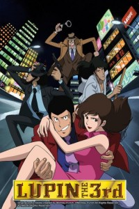 lupin-the-3rd-part-2-2947