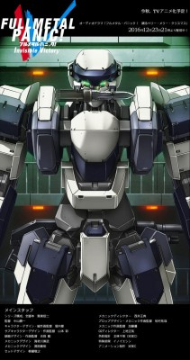 full-metal-panic-invisible-victory-poster