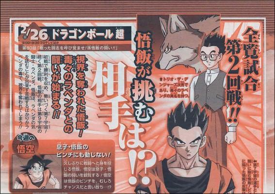 Dragon-Ball-Super-episódio-80