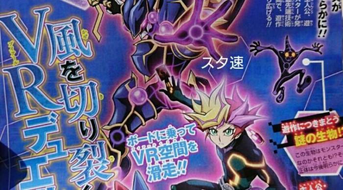 Yu-Gi-Oh Vrains
