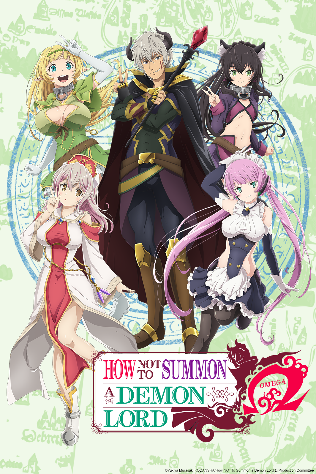 How NOT To Summon a Demon Lord Crunchyroll