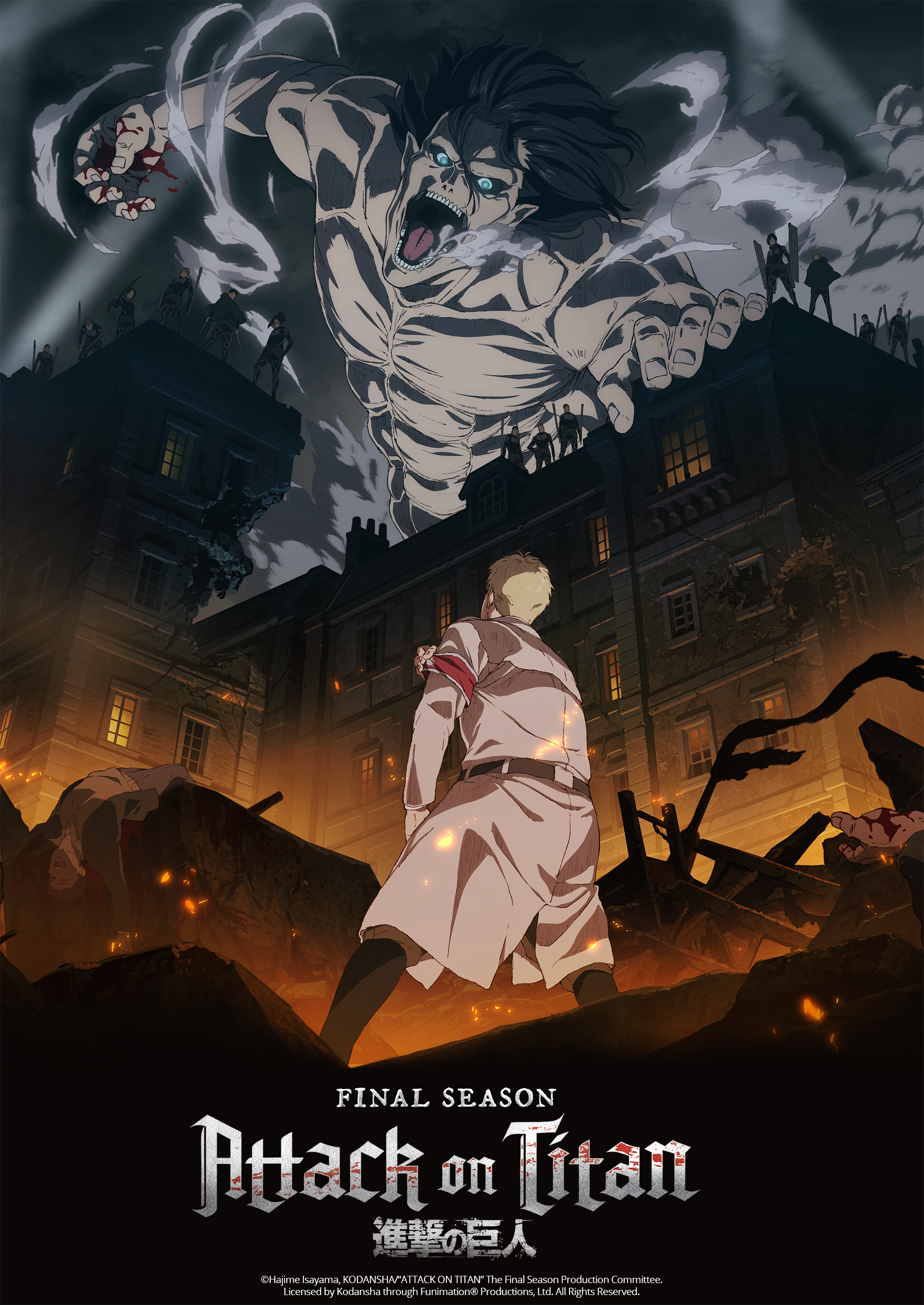 Attack on Titan Final Season - 2x3